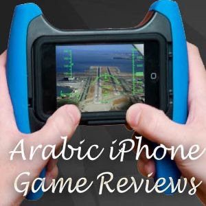 Arabic iPhone Game Reviews
