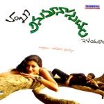 Prathi Dinam Nee Dharshanam thumbnail