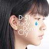 Lady Don't Cry - EP ジャケット写真