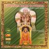 Govinda Hari Govinda (Sacred Sanskrit Recital)
