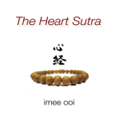 The Heart Sutra (Mandarin)