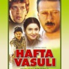 Hafta Vasuli Original Motion Picture Soundtrack
