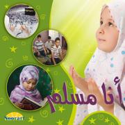 I'm a Muslim - Noor Saadeh