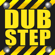 Dubstep - Various Artists