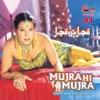 Meri Baldi Jawani Mujra Hi Mujra Vol 41