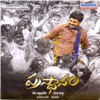 Prasthanam (Original Motion Picture Soundtrack) - EP