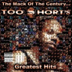 Too $hort - Short But Funky