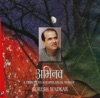 Abhinav A Tribute to Acharya Jalal Vasant