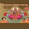 Sri Mahalakshmi Sthuthi