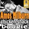 Chicken-Shack Boogie (Digitally Remastered) - Single ジャケット写真