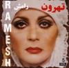 Ramesh 5 Tehroun Tehran Persian Music
