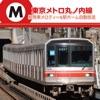 MARUNOUCHI LINE HOME ANNOUNCE Vol.3