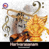[Download] Harivarasanam - Veena MP3