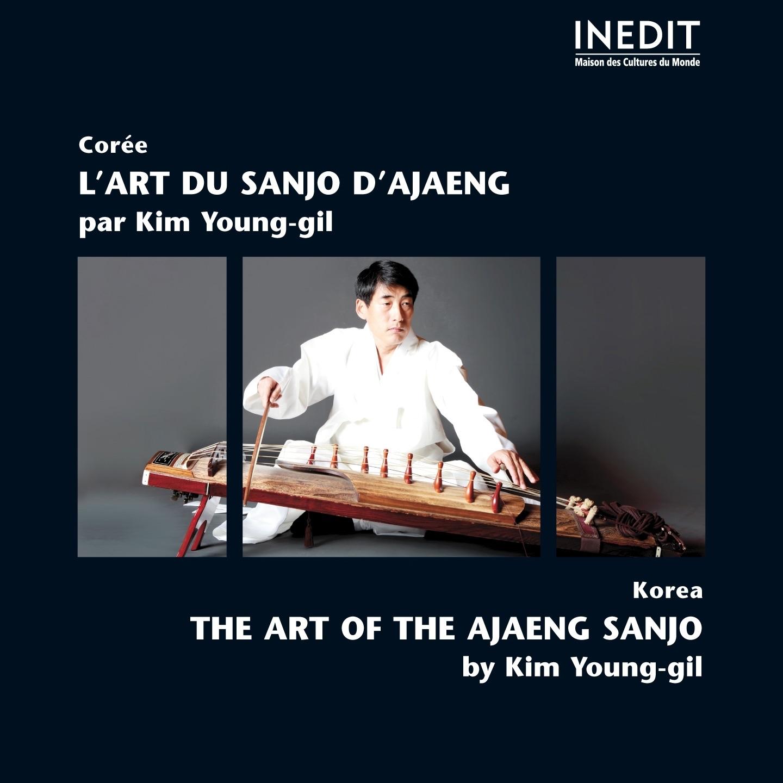 Ajaeng sanjo - Jinyangjo (feat. Yoon Ho-Se) [Pt. 1]