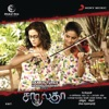 Chaarulatha (Original Motion Picture Soundtrack)