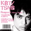 Respect (this & that) - Single ジャケット写真