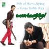 Hits of Harris Jayaraj Yuvan Sankar Raja Suvasakatre