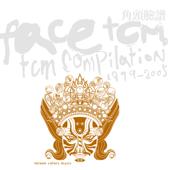 角頭臉譜1999-2005
