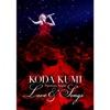 Koda Kumi Premium Night - Love & Songs ジャケット写真