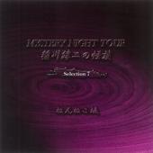 MYSTERY NIGHT TOUR 稲川淳二の怪談 Selection 7(ねんねこ坂)