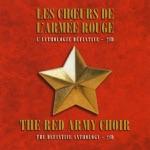 Alexandrov Red Army Choir - Kalinka