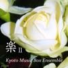 Studio Ghibli Music Box Collection