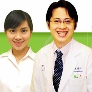 中醫護理概論