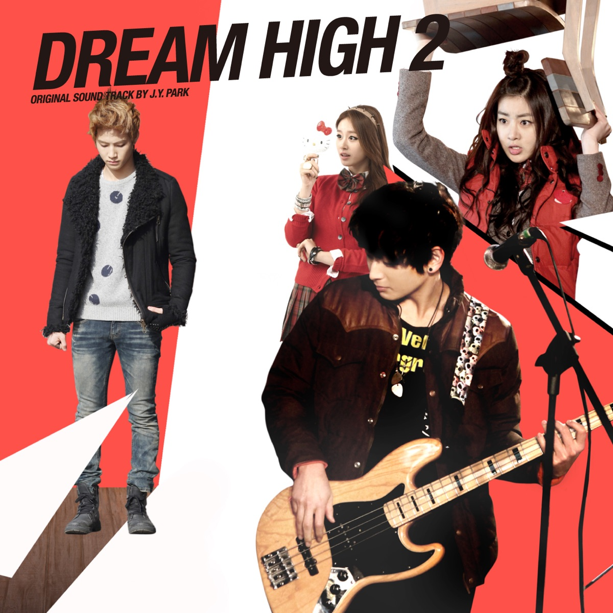 Dream High 2 Album Cover by J Y  Park
