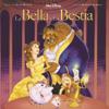La Bella y la Bestia - Manuel Mijares & Rocio Banquells