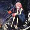 The Everlasting Guilty Crown - EGOIST