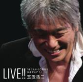 Live!! - Kyoutoiu Konohiwo Ikiteikou