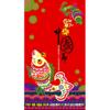 Cradle Song - Li Tai Hsiang