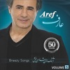 Greatest Hits By Aref 50 Years Vol 5