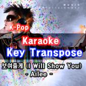 보여줄게 (I Will Show You) [In the Style of Ailee] [Key Karaoke for Man]