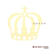 TAKARAMONO - EP