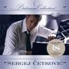 Sergej Cetkovic - Ako Te Nije Pronasla Ljubav