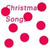オリジナル曲|Christmas Songs
