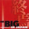In Japan (Live) ジャケット写真
