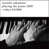 tokyo 031809 ジャケット写真