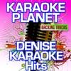 Denise Karaoke Hits (Karaoke Planet) - EP ジャケット写真