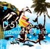 Travelers of Life - Single ジャケット写真