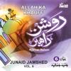 Roshan Rahen Vol 6 Allah Ka Khauff Urdu Speech