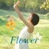 Flower (<ACT.3>) - EP ジャケット写真