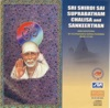 Sri Shirdi Sai Suprabatham Chalisa Sankeerthan