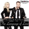 Una Gibney, David Shannon, Eanan Patterson & Julian Benson - Language Of Love  Single Album