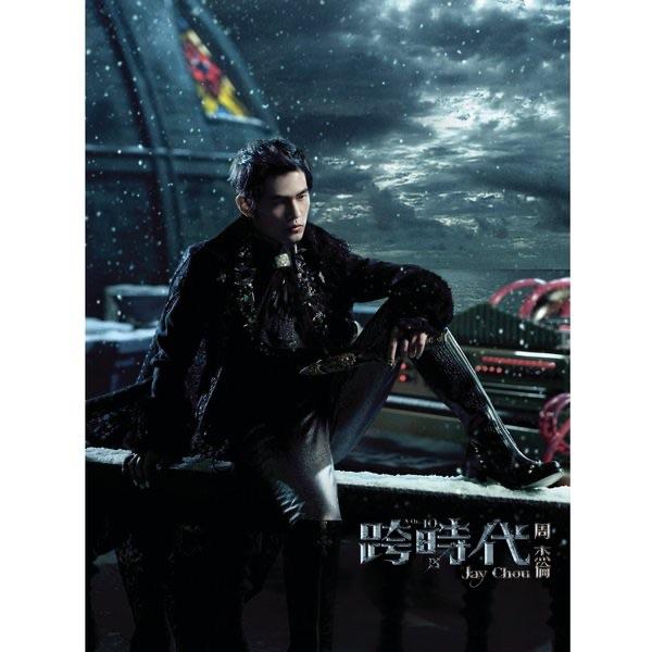 跨時代 Jay Chou CD cover