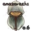 amazarashi 0.6 ジャケット画像