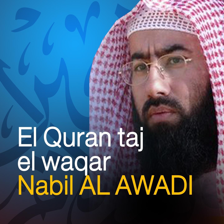 El Quran taj el waqar (Quran - Coran - Islam - Discours - Dourous)