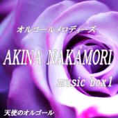 Nanpasen[Originally Performed by Akina Nakamori] [Orgel]
