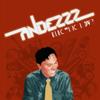 Electric Lov3 - Andezzz